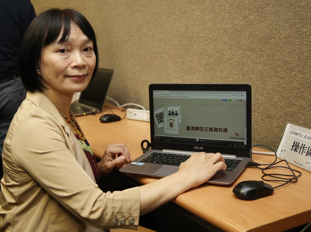 Transitional Justice Commission Chairwoman Yang Tsui demonstrates how to access the database.