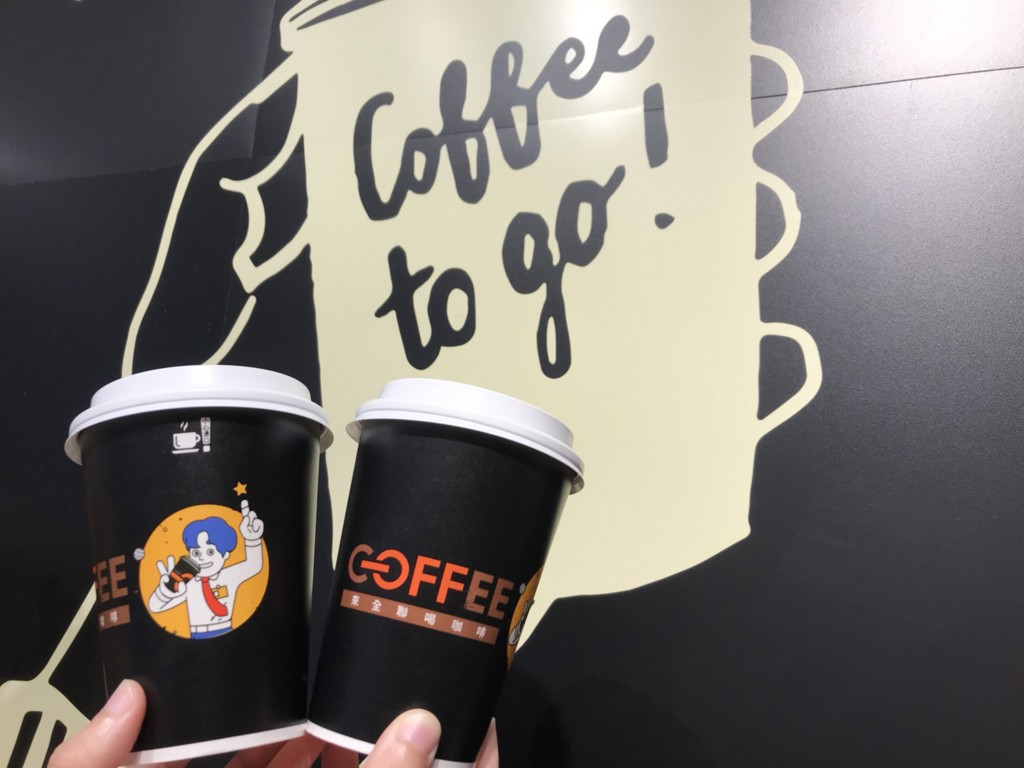 Lucky PX Mart customer bought cup of coffee for NT$35, won NT$10 million Special Prize. (PX Mart photo)