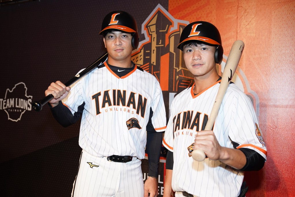 CPBL Uni-President 7-Eleven Lions players.