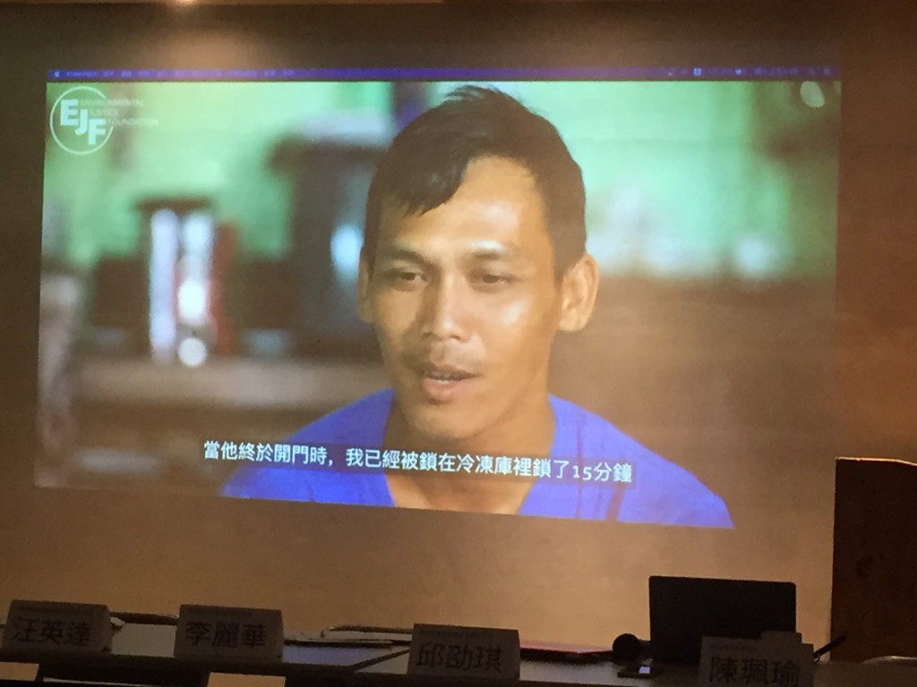 An Indonesian worker accuses a skipper of locking him in a freezer ona fishing vessel in a video released on June. 24, 2020.
