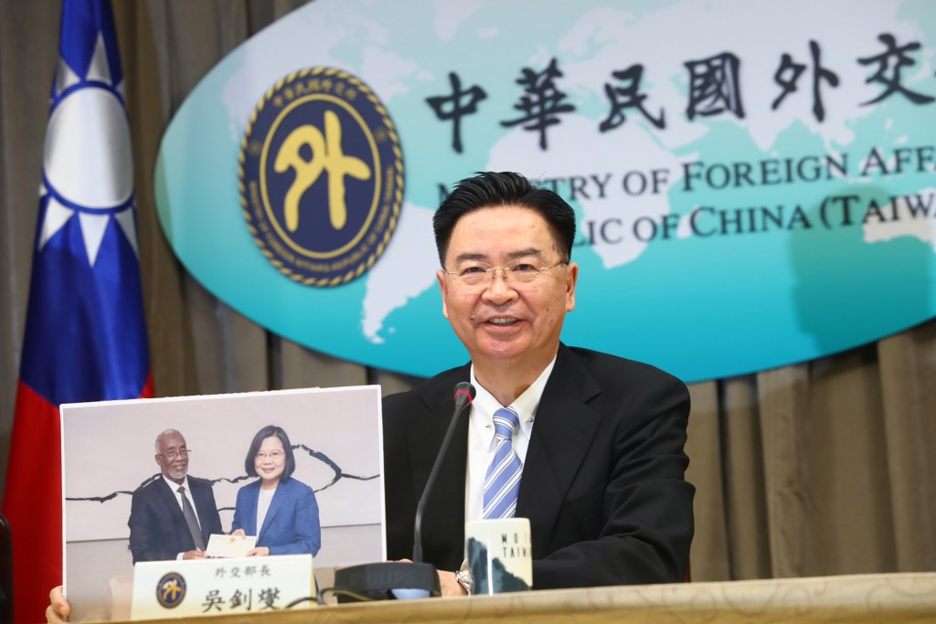 Foreign Minister Joseph Wu holds a press conference on July 1.