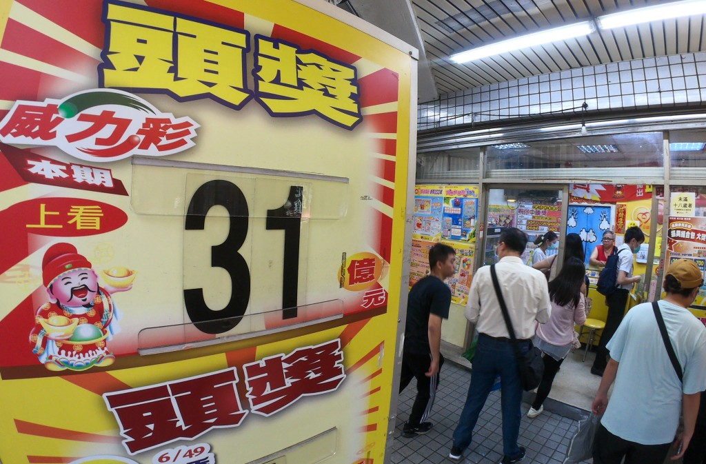 Lottery shop in Taiwan