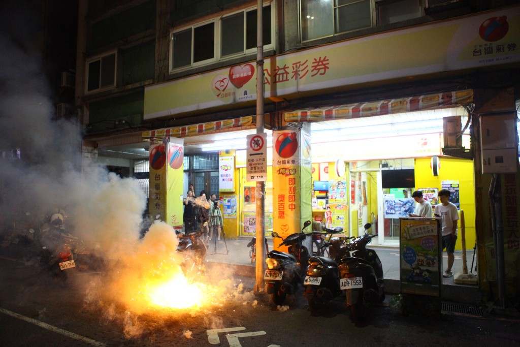Firecrackers set off at winning lottery branch in Taipei's Da'an District.