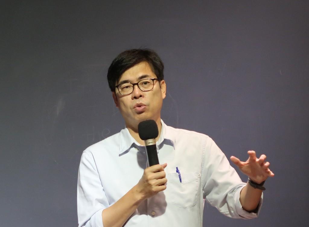 DPP Mayoral Candidate Chen Chi-mai