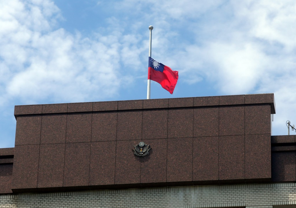 Taiwan flag to be lowered at public schools and government agencies in honor of former president Lee Teng-hui.