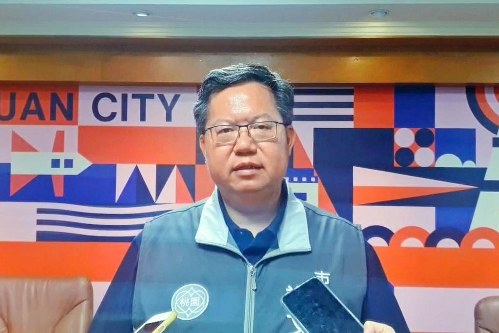 Taoyuan City Mayor Cheng Wen-tsan.