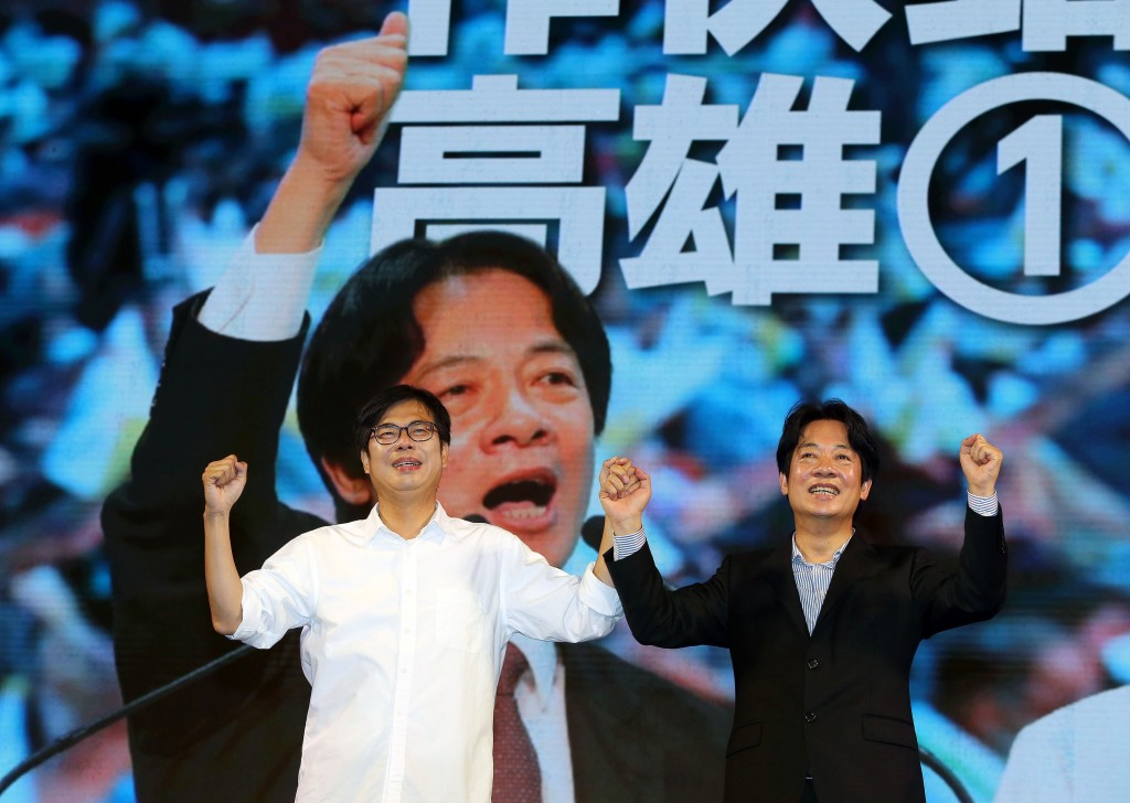 Former PremierChen Chi-mai and Taiwan Vice President Lai Ching-teat a final campaign rally.