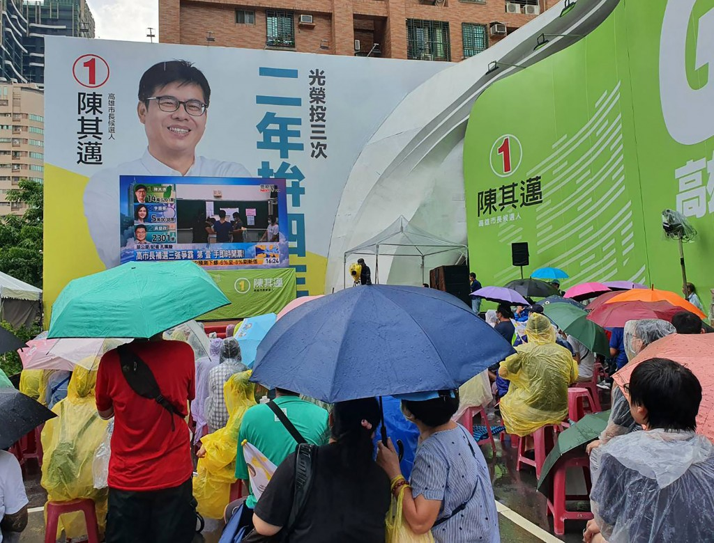 DPP supporters keep an eye onKaohsiung mayoral by-election results.