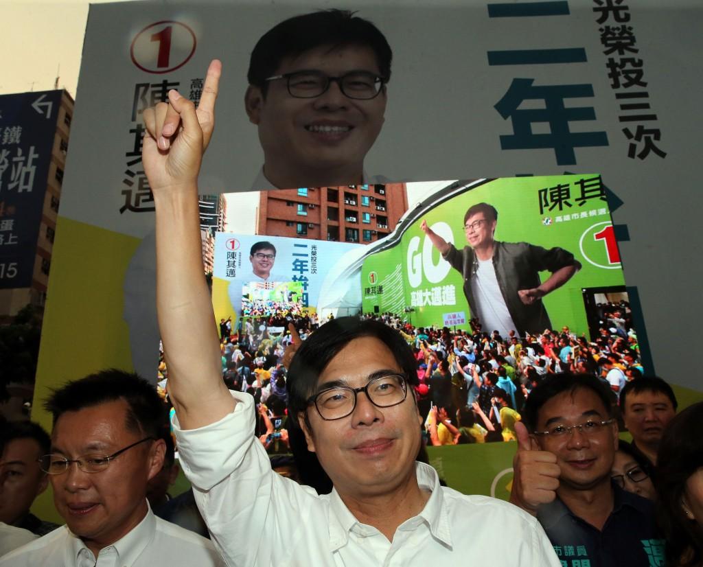 DPP candidate Chen Chi-mai won Saturday's election.
