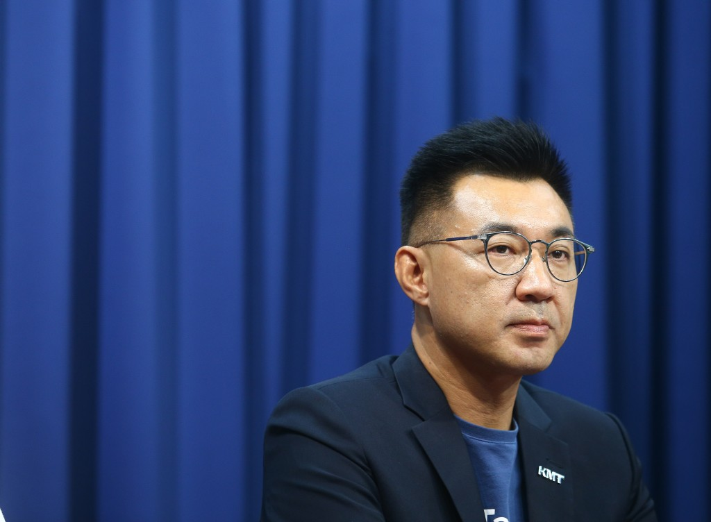 KMT Chairman Johnny Chiang.