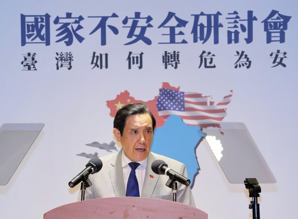 前總統馬英九22日上午出席「國家不安全研討會:台灣 如何轉危為安」時表示,他反對中共不放棄武力攻台及 對台軍演,但同樣無法接受總統選擇錯誤...
