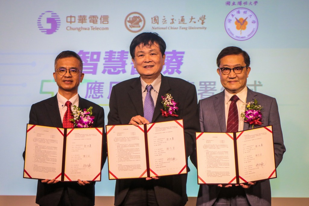 Chunghwa Telecom inks MOU with Yang-Ming, Chiao-Tung universities on smart healthcare.