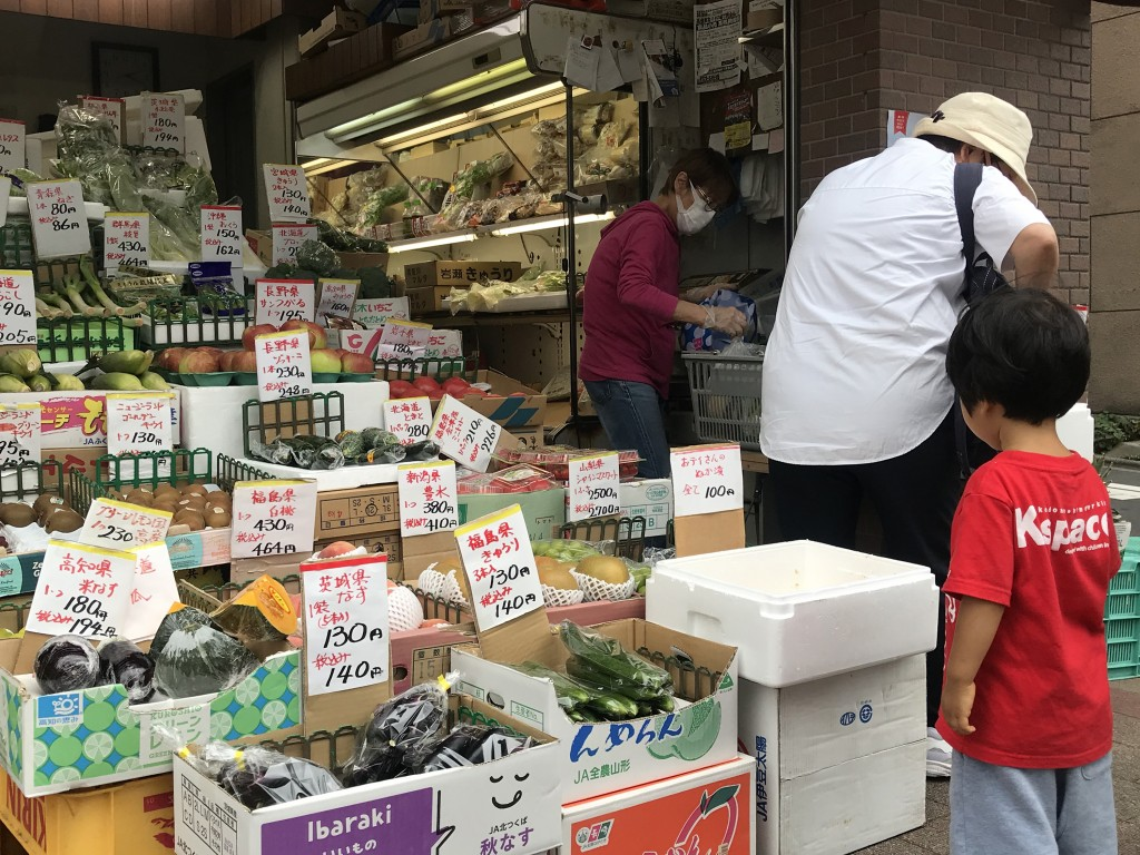 Agricultural products from Fukushima in a shop in Tokyo