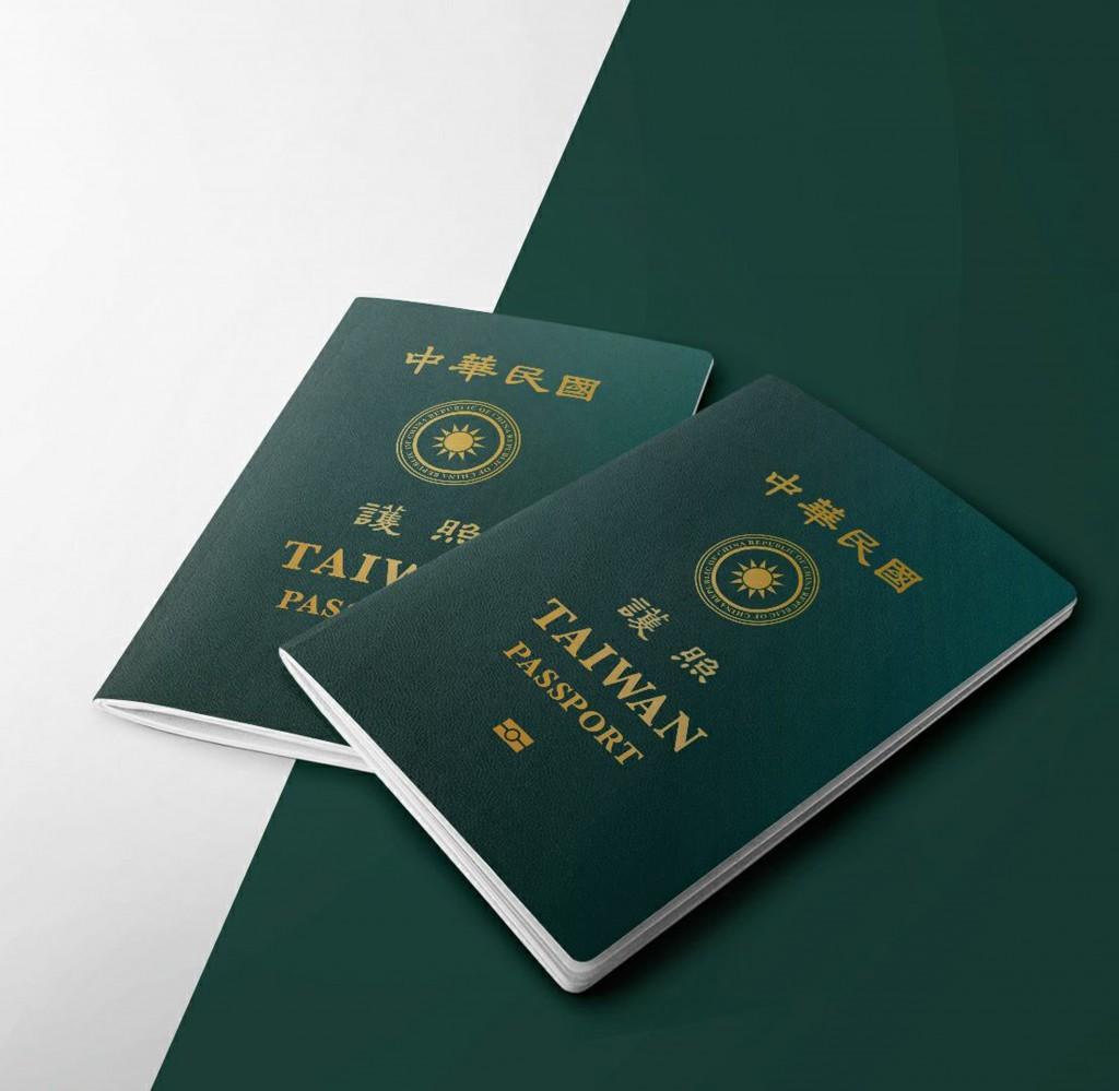 Brand new Taiwan passport.