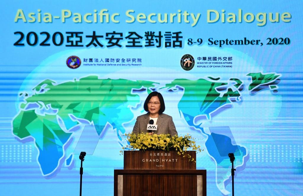 總統蔡英文8日出席凱達格蘭論壇開幕活動