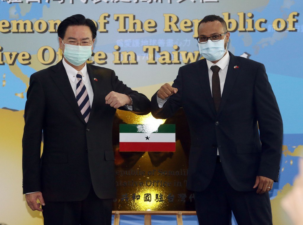 Taiwan's Foreign Minister Joseph Wu (left) joins Somaliland's representative Mohamed Hagi at plaque-unveiling.
