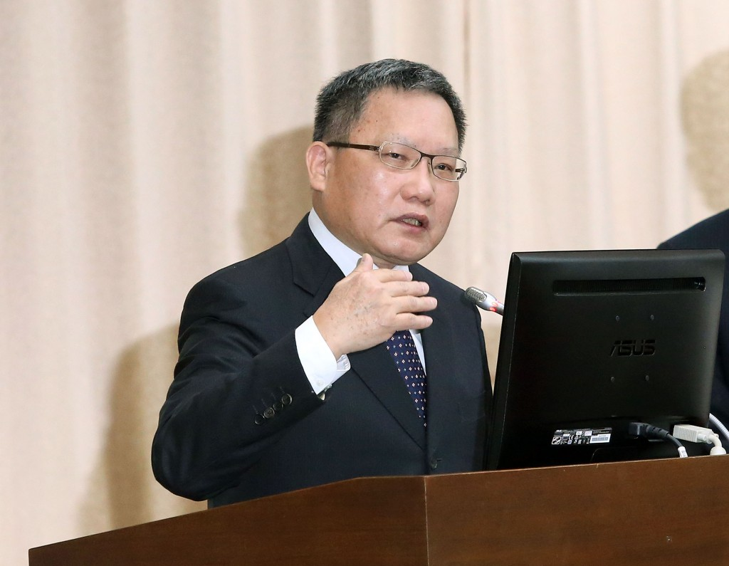 Taiwan's Finance Minister Su Jain-rong comments on the deal.
