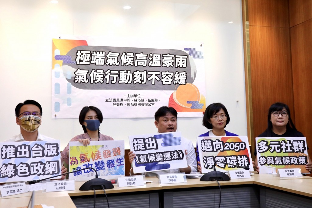 Taiwan urged to take climate action to avoid industry woes.