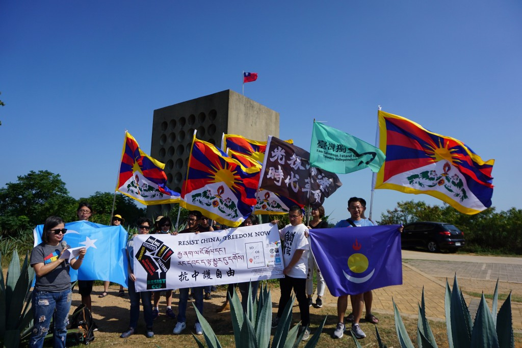Activists in Kinmen call on global community to oppose Chinese regime.