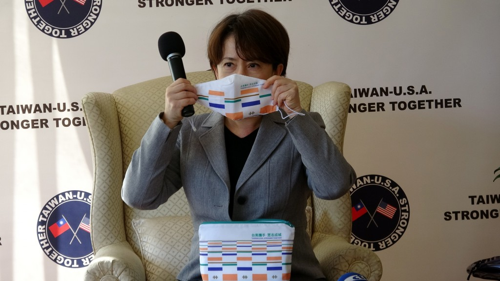 Taiwan office to test all staff, family members for COVID-19