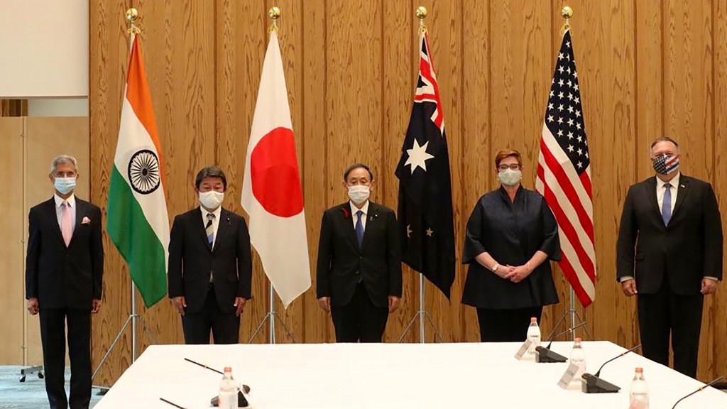 圖為2020年6月「四方安全對話」成員國的美國、印度、澳洲外長與日本首相會面。