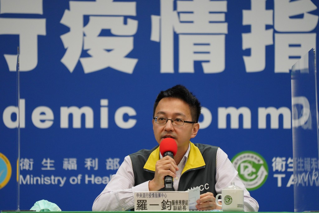 中央流行疫情指揮中心日前宣布台灣新增5例武漢肺炎(2019冠狀病毒疾病,COVID-19)確診,全為境外移入。