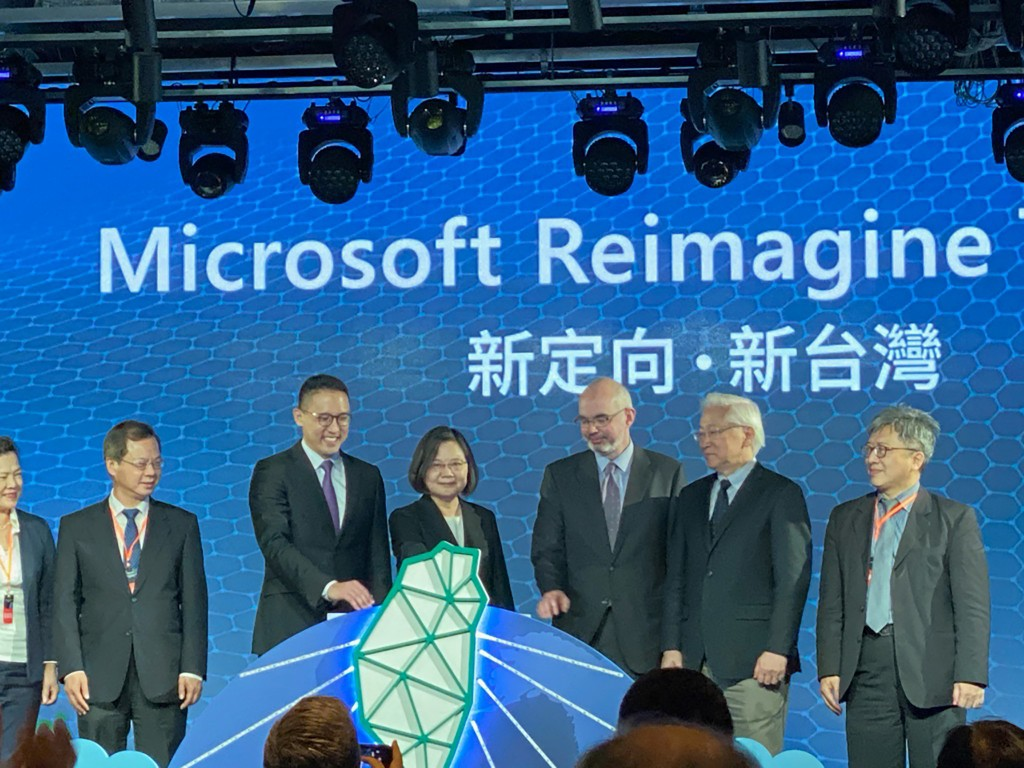 Microsoft announces biggest investment in Taiwan in 31 years worth NT$300 billion