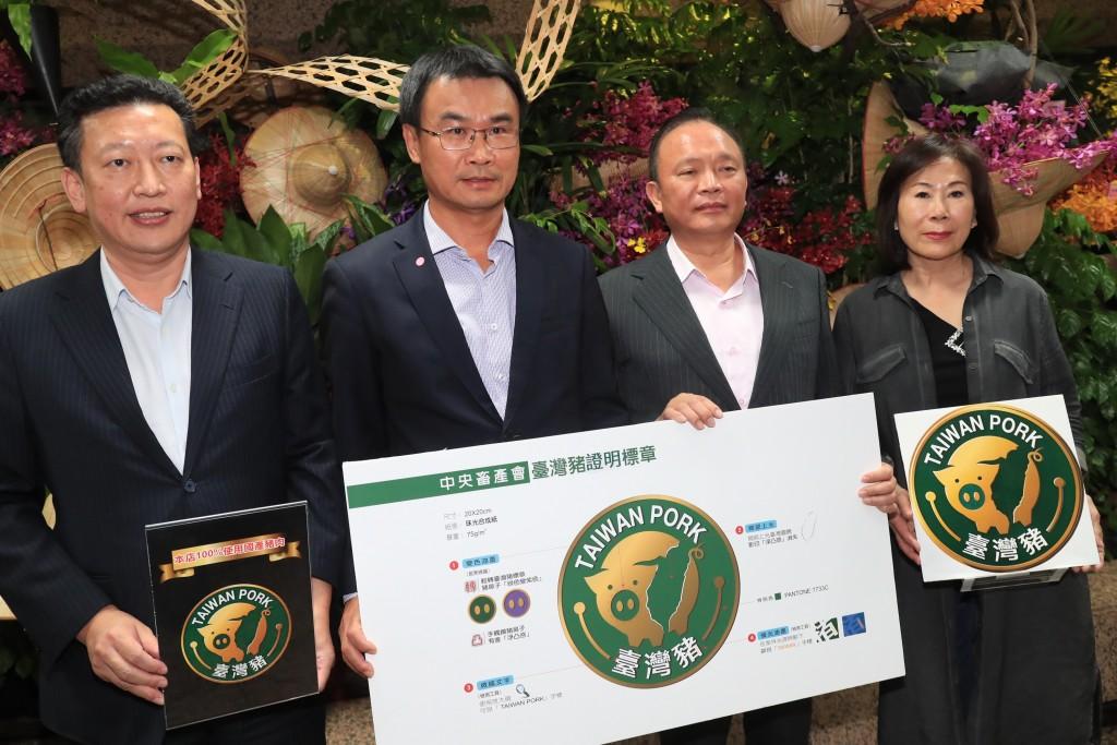 「台灣豬證明標章申辦作業」說明記者會2020年10月30日在農委會舉行
