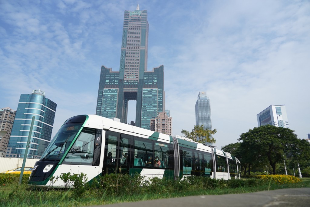 Kaohsiung City.