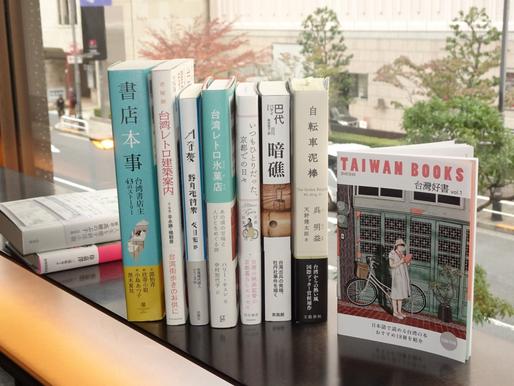 Taiwan launches booklet in Japan to promote Taiwanese literature
