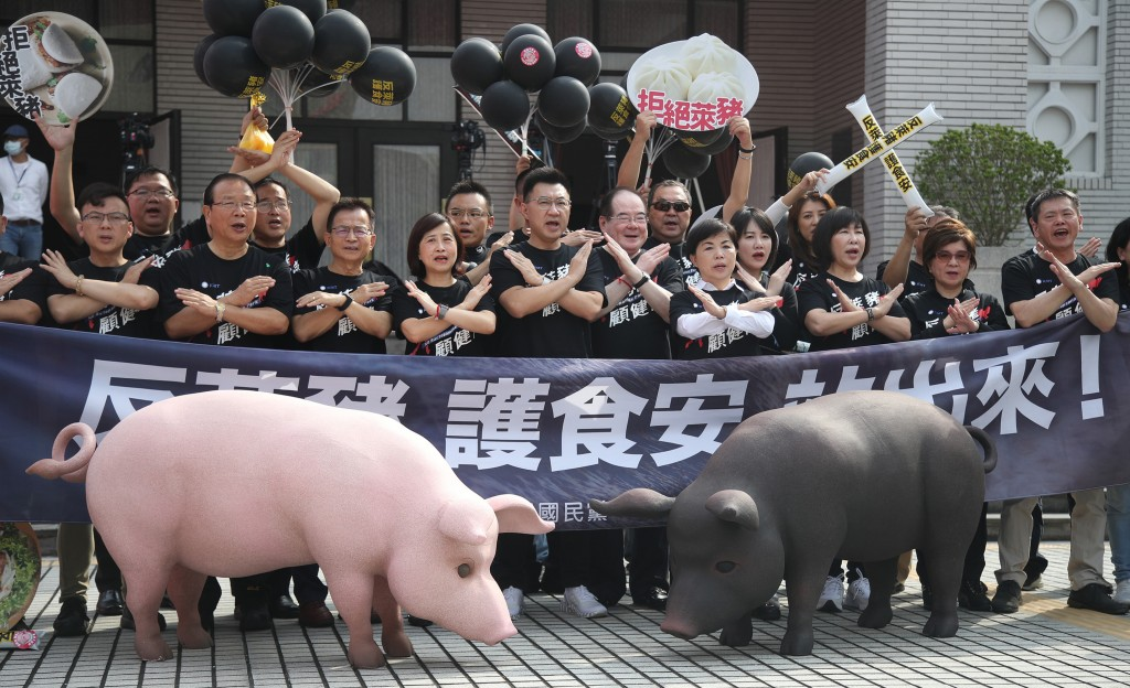 KMT threatens to organize second protest against importing American ractopamine pork.