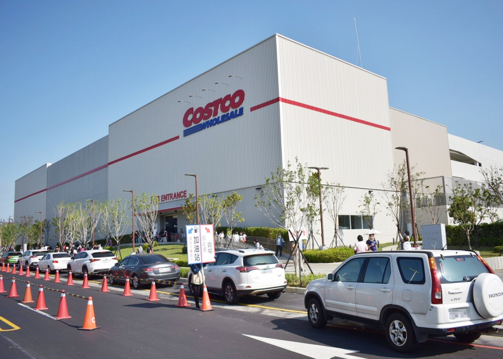 Costco's second store in Taichung opening on Nov. 20.