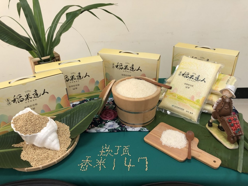 Rice products from Taiwan.