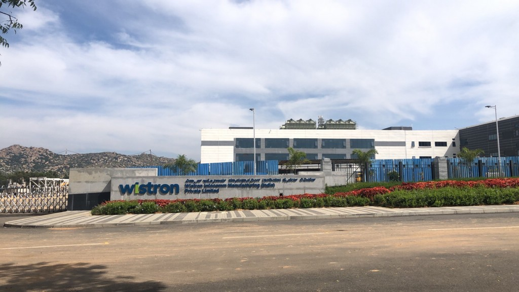 An Indian factory owned by Wistron.