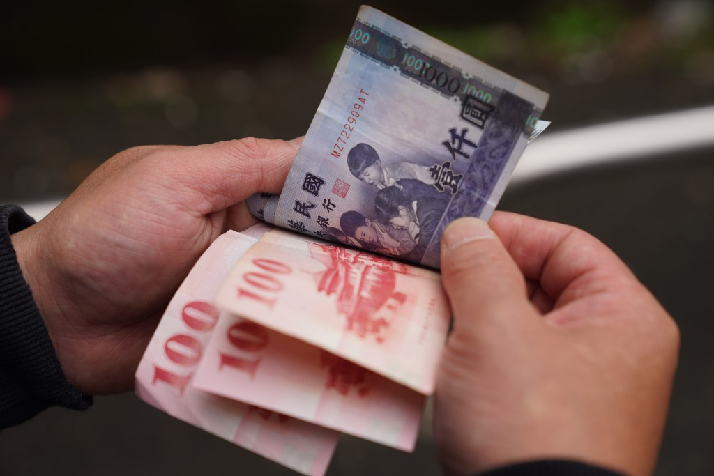 Taiwan's central bank expectedto freeze key interest rate inmonetary policy meeting.