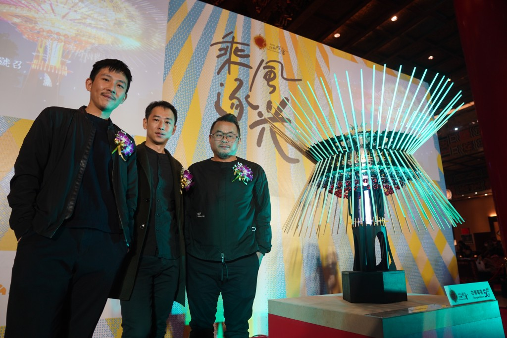 Main lantern for 2021 Taiwan Lantern Festival unveiled