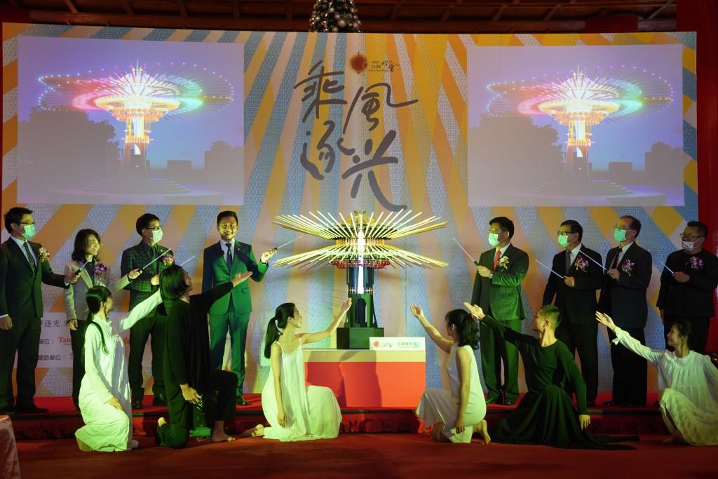 2021 Taiwan Lantern Festival celebrates iconic Hsinchu traits