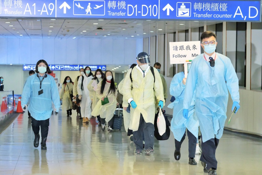 Passengers arriving from UK.
