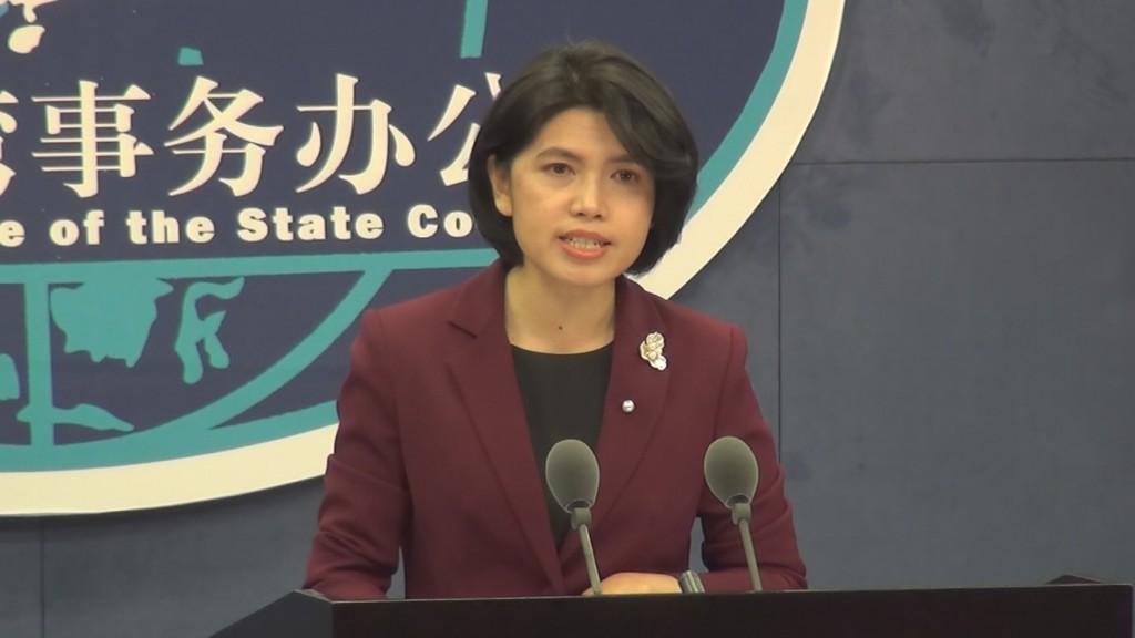 Taiwan Affairs Office spokesperson Zhu Fenglian