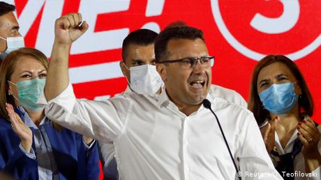 Opinion: Election nail-biter in North Macedonia ends in political standoff