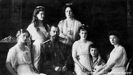 Russia: Forest bones confirmed to be last tsar of Russia and the Romanov family