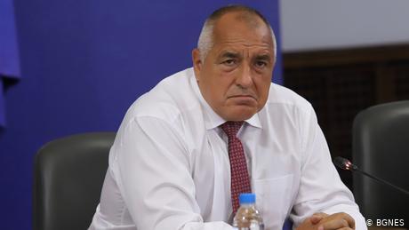 Bulgaria Prime Minister Borisov's government survives no-confidence vote