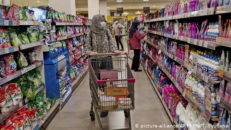 Coronavirus: Indonesia's small and medium businesses bear the brunt