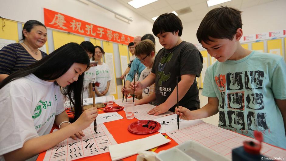根據統計,美國目前約有75間孔子學院。(德國之聲中文網)