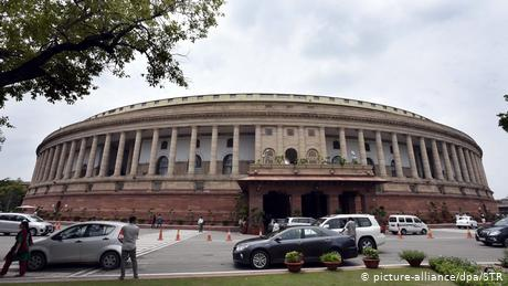taiwannews.com.tw - Deutsche Welle - Indian parliament passes agriculture bills amid protest