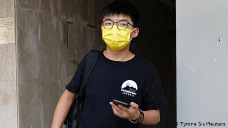 Joshua Wong: Hong Kong police release activist on bail