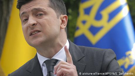 Ukraine president slams 'unacceptable' corruption ruling
