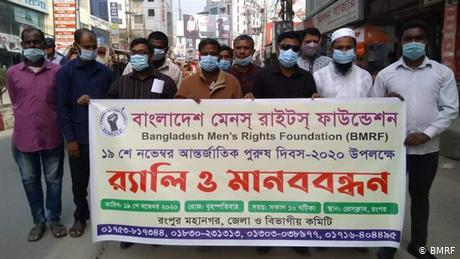 Bangladesh: Male victims of domestic violence demand gender-neutral laws