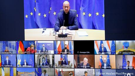 EU meetings -like this leaders' conference - have been taking place in video conferences due to the coronavirus