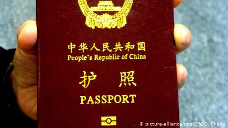 US tightens visa rules for Chinese Communist Party members
